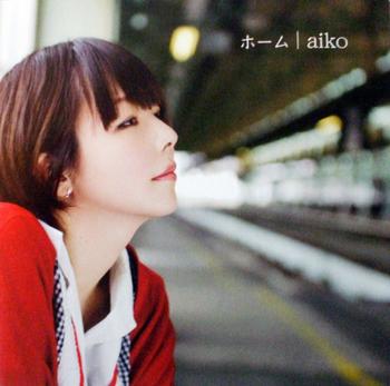 ホーム (aiko) 関西限定仕様_p.jpg