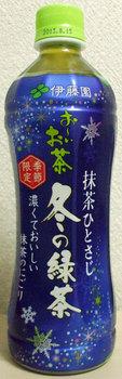 伊藤園-(綾鷹のコピー商品).jpg