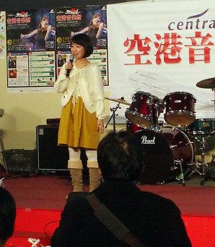 空港音楽祭での臼澤みさき_00.jpg