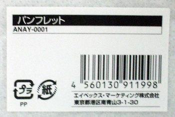 絢香-LOVE-TOUR-2012-パンフ.jpg