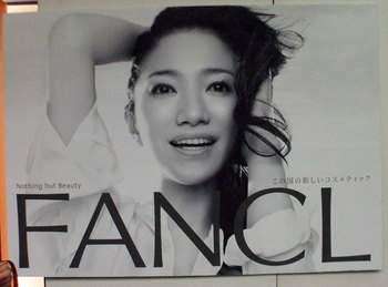 FANCL-BOARD_02.jpg