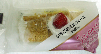 Famima-Sweets-+.jpg