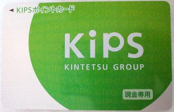 KIPS-POINT-CARD-(現金専用).jpg
