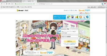 So-net-Blog-(広告のブロック.jpg