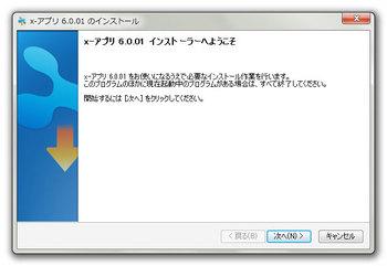 Sony-x-アプリ-6.0.01.jpg