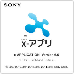 Sony_x-Appli-Ver.-5.0.01-Re.jpg