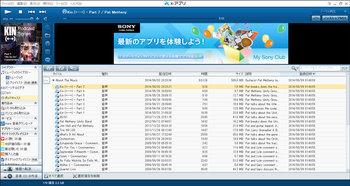 Sony_x-アプリ_Podcasts登録.jpg