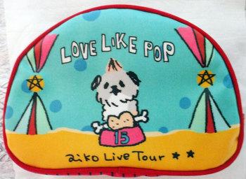 llp15-add-Goods_00.jpg