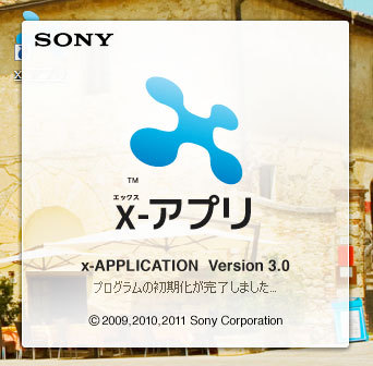 x-Application-Ready.jpg